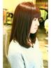 【ホームケア付】カラー+トリートメント+エルジューダトリートメント¥7668