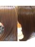 【みんなやってるワンランク上の艶髪ケア!】潤艶UVコーティング¥3980
