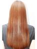 【輝くツヤ髪ストレート】M3Dナチュラル縮毛矯正+カット+Tr ¥14040
