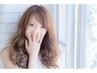 木曜から日曜19時までの予約限定シールエクステ30本(1本¥430⇒¥400)【¥12000