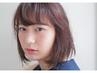 ★こだわりMENU★オーガニックケアカラー【カット+カラー+Spa+Tr】¥13500