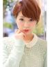 初回限定【匠技】ディレクターカット ¥7560 → ¥6480