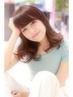 【シルバープラン】カット+ヒアルロン酸Tr ¥3900