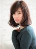 『NEW OPEN記念☆』Cut+白髪染めカラー+極上トリートメント¥20520→¥11880