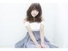 小顔カット+イルミナカラー+サロンソリューションTR ¥21,060→¥17,280