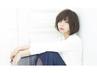 ふんわりパーマ+小顔カット+ムコタTR ¥12,420