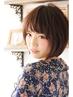 【お悩み解消メニュー☆】前髪が自然に流れてお手入れが楽になる  (50分)