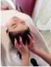 【平日限定!!癒しを求めるあなたに】☆★☆極上ヘッドスパ☆★☆
