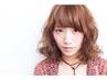 カット+エステカラー+内部ケア+炭酸クレンジングスパ(HOMEケア付 ¥9600