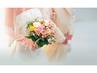 【花嫁様限定】ブライダルキャンペーン☆上下付け放題¥12,960☆
